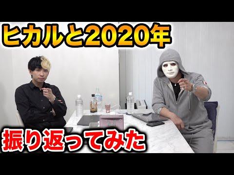 youtube-エンタメ記事2021/01/18 00:05:24