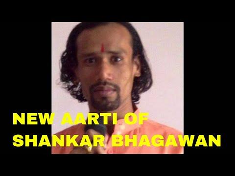 आरती करिये शिव शंकर की