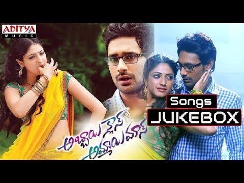 Abbai Class Ammai Mass Songs Jukebox | Varun Sandesh, Haripriya