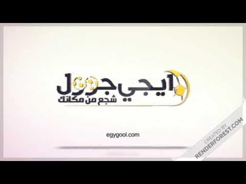 خاص لـ ايجى جوول : الإعلامى احمد فؤاد يناشد جماهير القمة الإفريقية