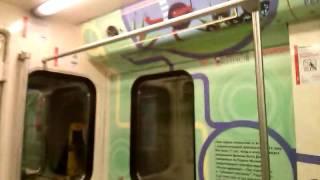 Именной поезд союз мультфильм 80 лет