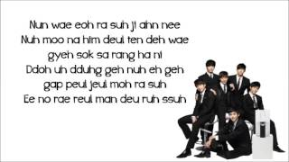 2PM  - Thank you (lyrics)