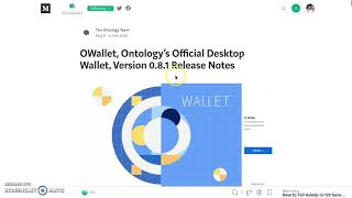 **NEW RELEASE:  ONTOLOGY DESKTOP WALLET - CLAIM ONG NOW! - DONT MISS OUT!**