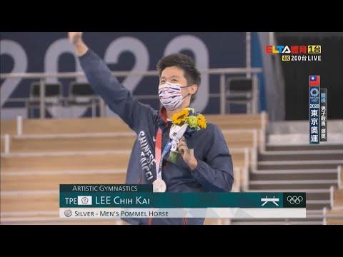 李智凱完美落地!鞍馬王子摘下台灣體操第一面銀牌