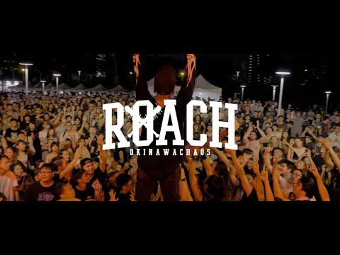 ROACH - Breathe