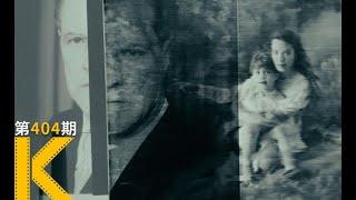 【看电影了没】一幅画牵扯出多年前一桩可怕的罪行,真实改编《无主之作》