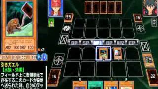 遊戯王Tag Force 5 - ガエルFTK Vs 不動 遊星(ポンチョ)