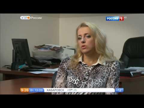 Утро России  Розыск наследства Эфир от 13 09 16