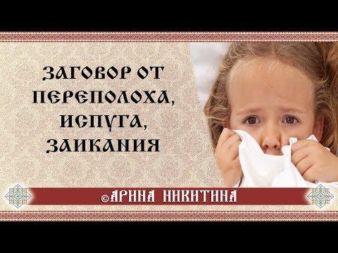 Молитва на латыни богородица дева радуйся