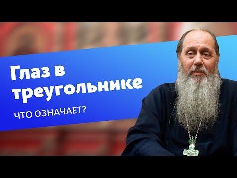 Продажа талисманов украина