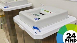 В Хакасии на 11 ноября назначены выборы с участием единственного кандидата - МИР 24