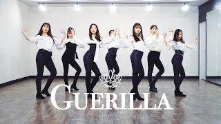 오마이걸 OH MY GIRL - '게릴라(Guerilla)' | 커버댄스 DANCE COVER | 몰댄고등팀 (With 유림)