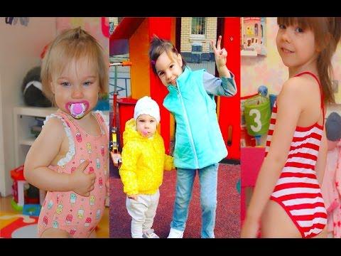 Покупки детской одежды ( H&M ,  la redoute , acoola, детский мир )