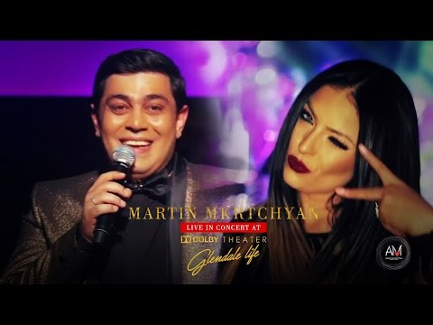 Martin Mkrtchyan & Anna Victoria - Glendale life