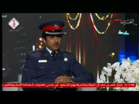 Al Raj show hosts Head of MOI Martyrs and Injured Affairs 17/12/2017