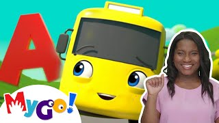 ABC Song | +More Baby Songs | ASL - American Sign Language | Little Baby Bum