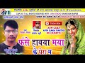 Cg song-Fanse hawya maya -Gaudas mongare-Priyanka netam-New Hit Chhattisgarhi geet-HD video 2017-AVM video download