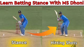 MS Dhoni Batting Stance   || Learn Hitting Stance With MS Dhoni || Learn Cricket With Fun