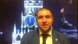 Дмитрий ПОТАПЕНКО - Новогоднее обращение