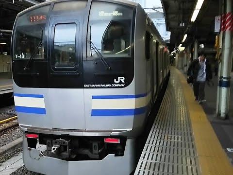 珍事!? 車両故障で横須賀線、30両編成で運転