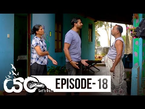 Yan - යං | Episode 18 - (2019-06-01) | ITN
