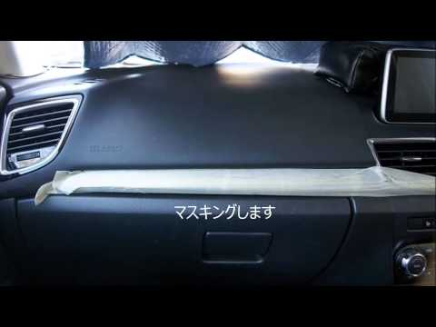 TV-KIT UTV399P 取り付け マツコネ BMアクセラ