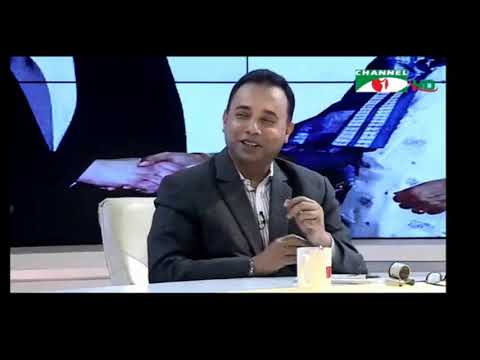 Tritiyo Matra Episode 5951