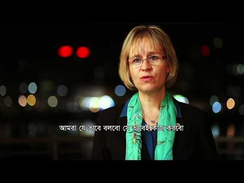 WALK THE TALK: Heads of Agencies commit to zero sexual harassment and discrimination within UN in Bangladesh