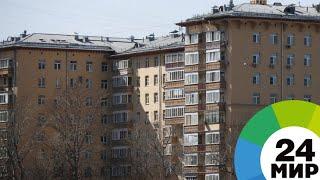 Уралец, прописавший более 9000 человек, заплатит штраф 400 тыс. рублей - МИР 24