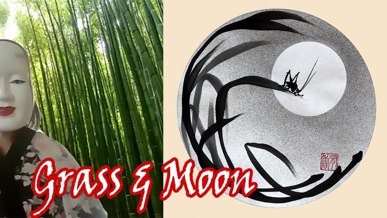 Grass & Moon
