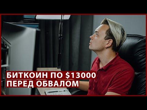Как зарабатывать биткоины на компьютере