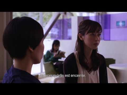 Trailer (Bande-annonce) Senses (Happy Hour) (HD / VOSTFR°