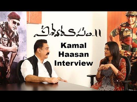 Kamal Haasan Interview About Vishwaroopam 2