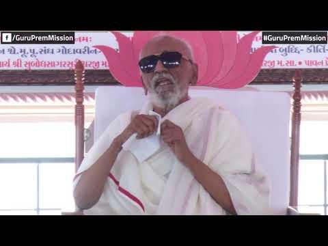 Tapagacchadhipati Aa.Manoharkirti Sagar Suriji m.s. About Shri GURU PREM.