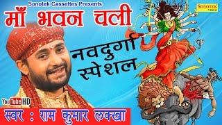 Chal Padi Hai Bhawani Chal Pai Hai Ram Kumar Lakkha
