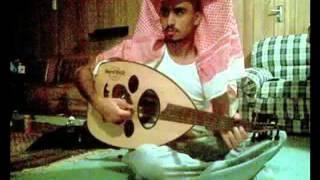 رح اقود هههه تحميل MP3