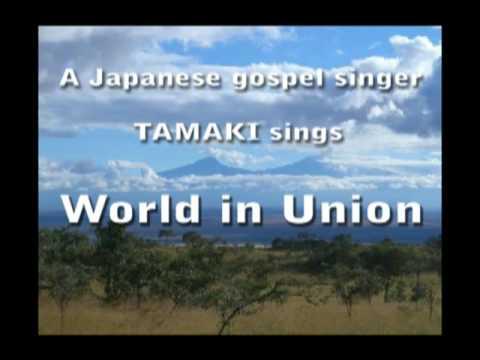 World in union / ワールド イン ユニオン (Soweto gospel choir)