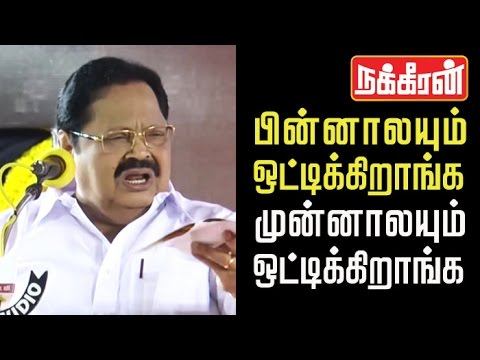 Durai-Murugan-ultimate-performance-How-TN-Assembly-works