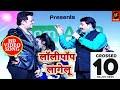 Lollipop Lagelu (लॉलीपॉप लागेलू ) - Manoj Tiwari और Ravi Kishan - Stage Show - Bhojpuri new 2018