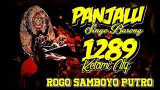Gambar cover Lagu Rogo Samboyo Putro - Tresno Kepenggak Morotuwo