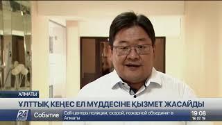18 Шілде 2019 жыл - 19.00 жаңалықтар топтамасы
