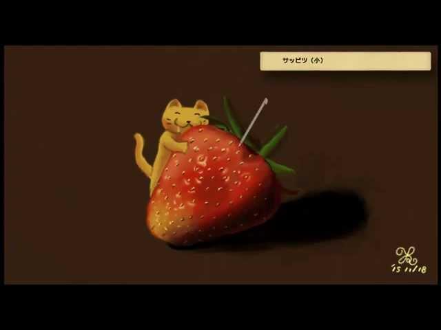 【じっくり絵心教室】基本コース レッスン3「イチゴ」(Art Academy Strawberry)