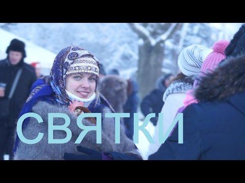 Волшебные святки в Витославлицах
