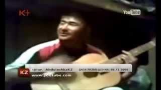 Гитарист каракалпак