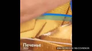 Как сделать чискейк