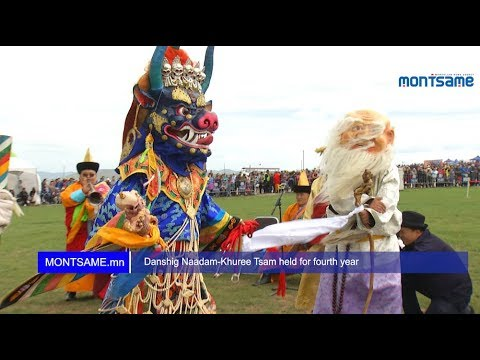 Danshig Naadam-Khuree Tsam held for fourth year