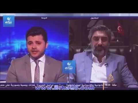 Morad alamdar in aljazer الحديث عن الانقلاب في تركيا