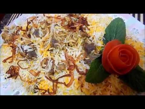 Hydrabadi Mutton Dum Biryani Eid al-Adha Special Recipe