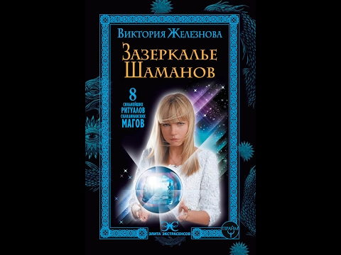 Скачать герои меча и магии торрент русская версия