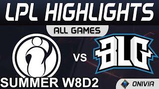 IG vs BLG ighlights ALL GAMES LPL Summer Season 2021 W8D2 Invictus Gaming vs Bilibili Gaming by Oniv